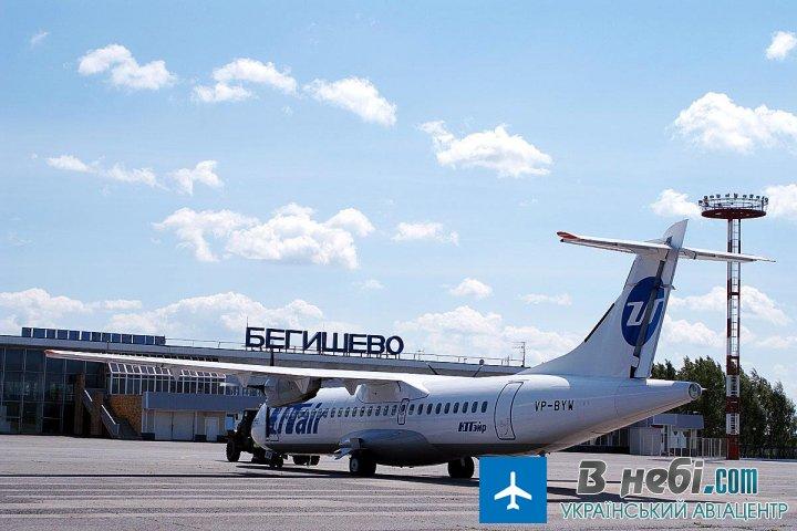 Аеропорт Нижньокамськ Бегішево (Nizhnekamsk Begishevo Airport)