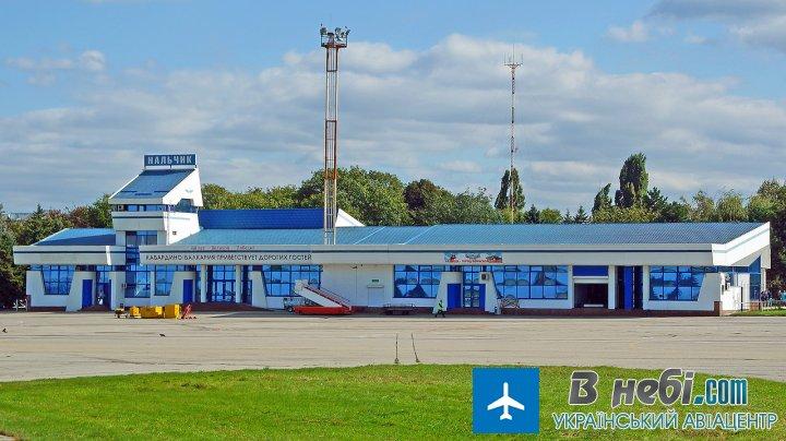 Аеропорт Нальчик (Nalchik Airport)