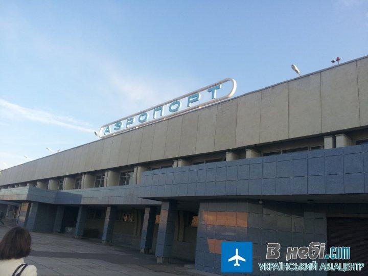 Аеропорт Чита Кадала (Chita Kadala Airport)