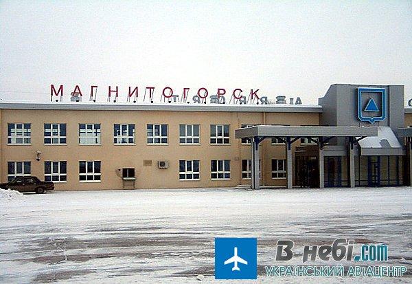 Аеропорт Магнітогорськ (Magnitogorsk Airport)