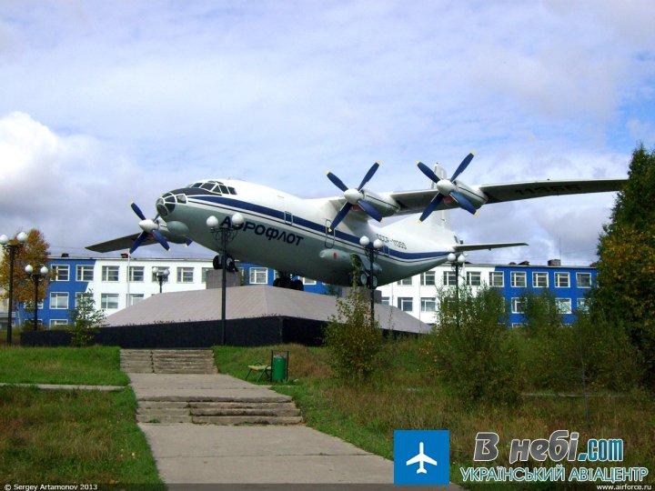 Аеропорт Магадан Сокіл (Magadan Sokol Airport)