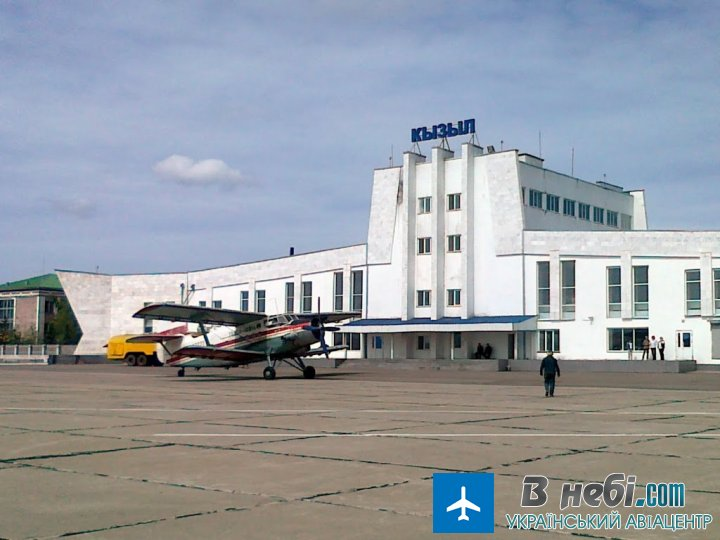 Аеропорт Кизил (Kyzyl Airport)