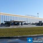 Аеропорт Челябінськ Баландине (Chelyabinsk Balandino Airport)