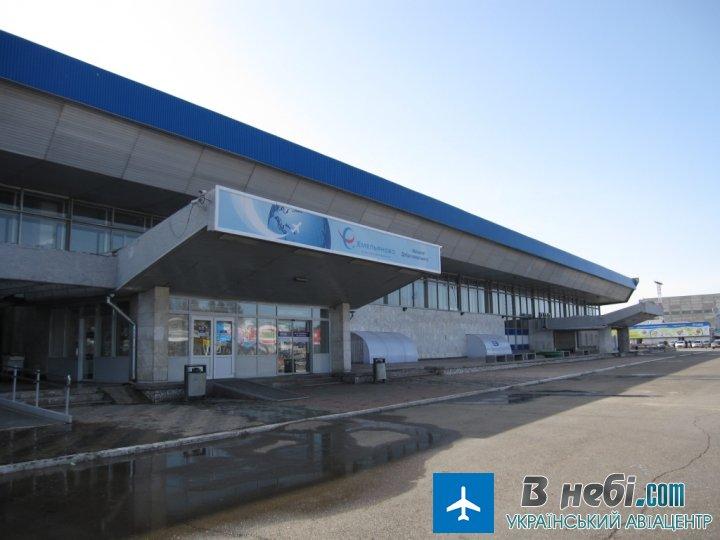 Аеропорт Красноярськ Емельяново (Krasnoyarsk Emelyanovo Airport)