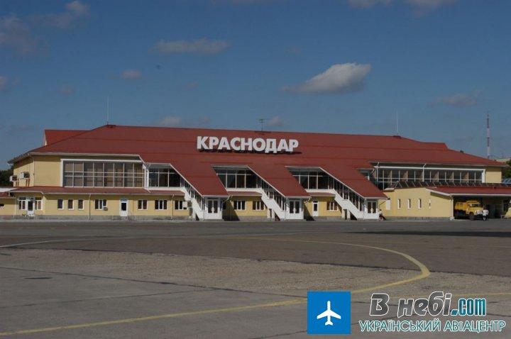 Аеропорт Краснодар Пашковська (Krasnodar Pashkovsky Airport)