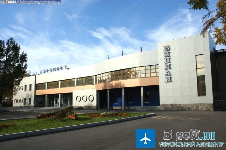 Аеропорт Чебоксари (Cheboksary Airport)