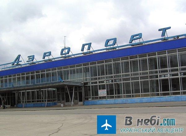 Аеропорт Кіров Победілово (Kirov Pobedilovo Airport)