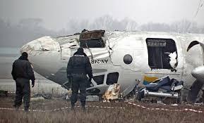 На місце катастрофи в Донецьку прилетять сотні спеціалістів