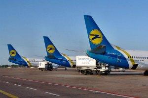 Українці мають змогу добре зекономити на авіаквитках