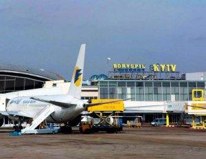 Українська авіаційна галузь значно скорочується