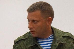 Захарченко особисто «бачив», як українські літаки збили малайзійський Боїнг