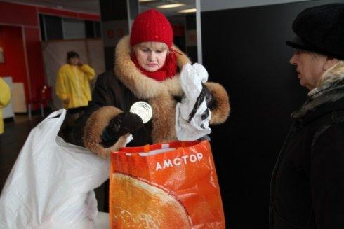 Макіївка отримала гуманітарну допомогу від Ріната Ахметова