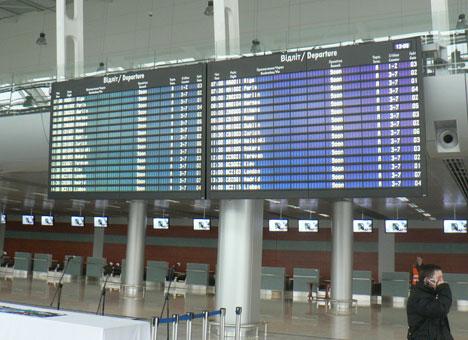 У Львівському аеропорту фіксується обвал польотів