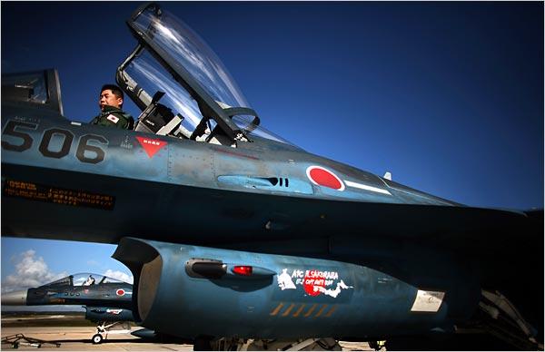 Представники повітряних сил самооборони Японії хочуть відвідати Росію