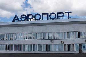 Аеропорт «Бегішево» вперше у своїй історії прийняв чотирьохсоттисячного пасажира з початку року