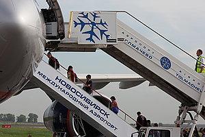Аеропорт «Толмачево» візьме участь в будівництві логістичного поштового центру