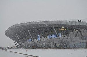 Аеропорт «Курумоч» отримав дозвіл на введення в експлуатацію нового пасажирського терміналу та вантажного комплексу