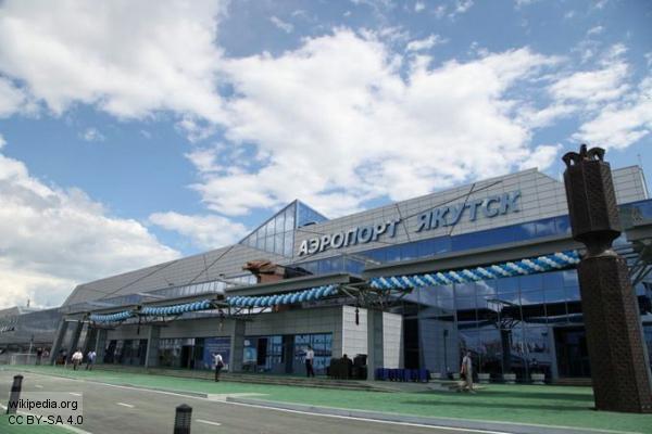 Через невідому сумку у Якутську евакуювали аеропорт