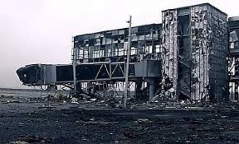 Сили АТО покинули Донецький аеропорт