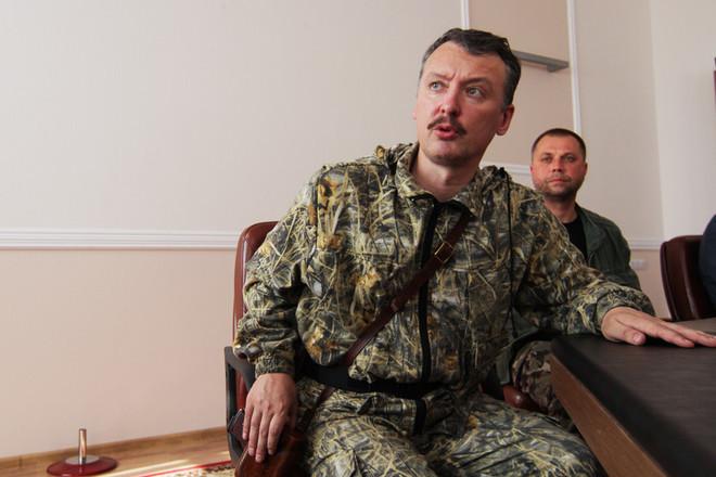 Ігор Гіркін закликав бойовиків не прислухатися до мирного населення в ході боїв на Донбасі