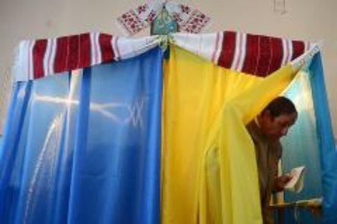 Центральна виборча комісія Росії заявляє, що парламентські вибори в Україні є недемократичними