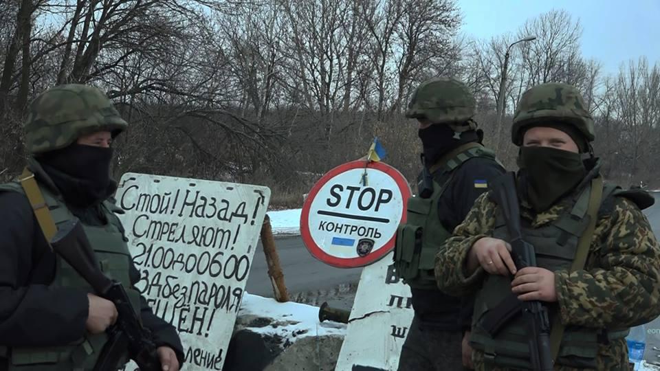 Командир одного з блокпостів у Луганській області воює за Україну, хоча родом із Луганська
