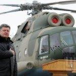 Петро Порошенко привітав військовослужбовців з Днем ЗСУ