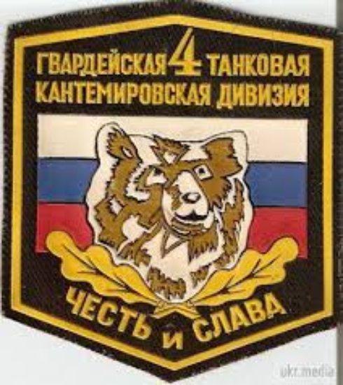 «Кіборги» розгромили російських гвардійців-кантемирівців