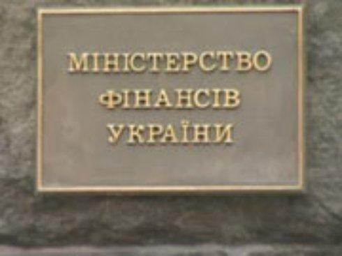 Голова Міністерства фінансів поставила завдання забезпечити економічне зростання в Україні в новому році