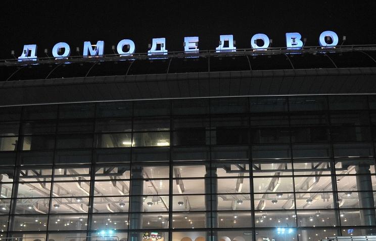 Літак, що вилетів до Москви після інциденту в аеропорту Улан-Уде, сів у Домодєдово