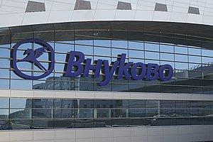 Суд оштрафував аеропорт «Внуково» за порушення умов медичної ліцензії