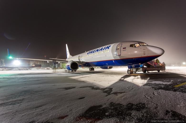 Сьогодні стартував новий ранковий авіарейс до Москви