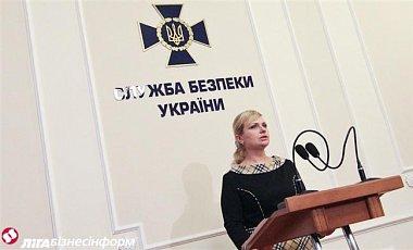 СБУ повідомило, що аеропорти в Україні були закриті через загрозу теракту