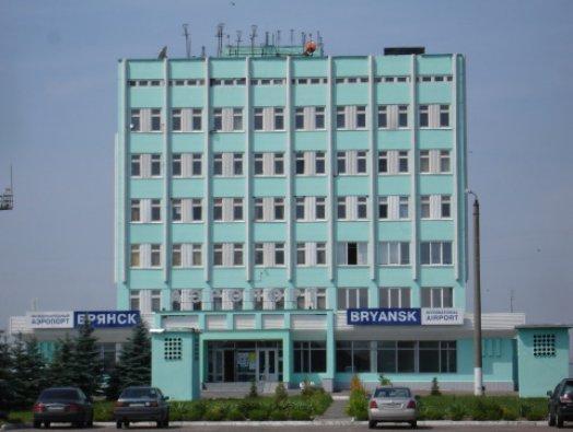 Банкрутом можуть визнати «Міжнародний аеропорт Брянськ»
