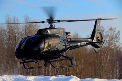 В Новосибірськ прилетів рідкісний для Росії французький вертоліт