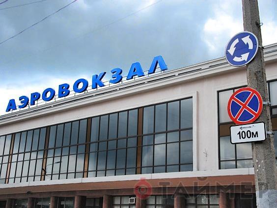 Одеський аеропорт: позов мерії до приватника відхилили з формальної причини