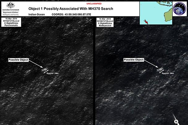 Австралійці не виключили, що літак Malaysian Airlines пропав назавжди