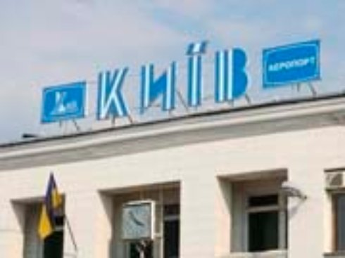 Аэропорт «Киев» в январе сократил пассажиропоток на 36%