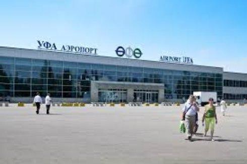 Аэропорт Уфы вошел в топ-10 России