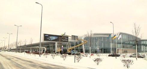 В аэропорту Львов демонтировали незаконную рекламу, из-за которой спилили флагшток с флагом Украины