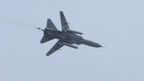 Российский военный самолет потерпел крушение