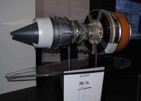 Деталь для двигателя ПД-14 впервые изготовили по аддитивной технологии