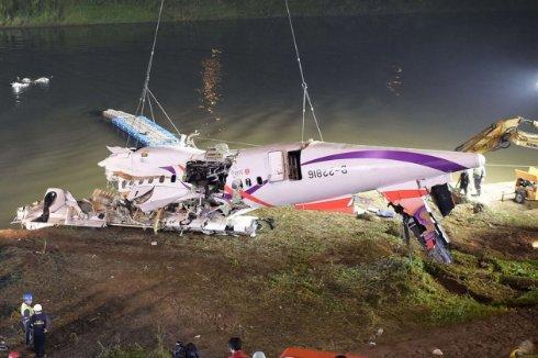 Удалось отыскать всех жертв авиакатастрофы самолёта