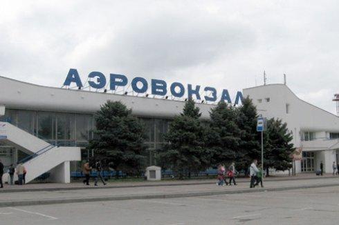 Ростовский аэропорт объявил конкурс на ремонт аэровокзала