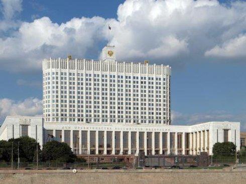 У правительства РФ не нашлось денег на проект