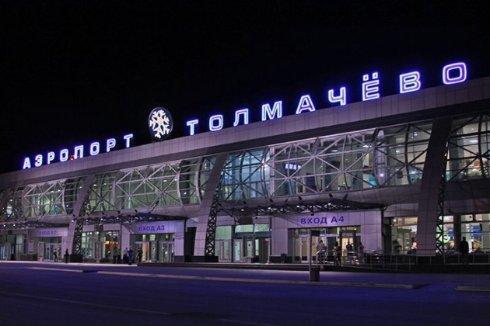 Аэропорт Толмачёво отсудил у