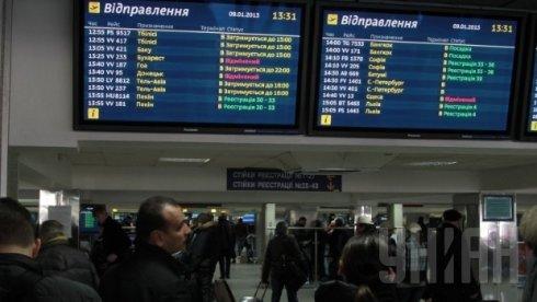Аэропорт «Борисполь» и МАУ должны найти формулу гармоничного сосуществования