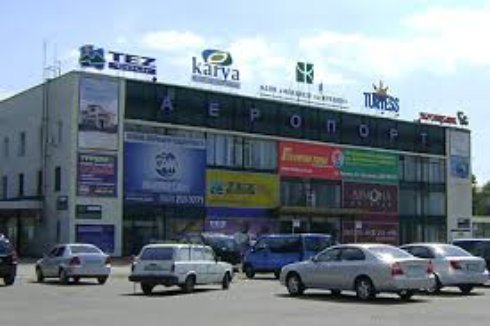 Запорожские чиновники решили «возродить» аэропорт. На какие средства, не сказали