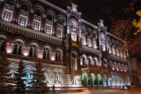 Авиабилеты в Украине подешевеют почти на 20% из-за решения Нацбанка