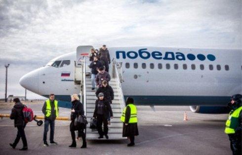 Аэропорт Домодедово назвал преждевременной информацию об открытии рейсов «Победы»